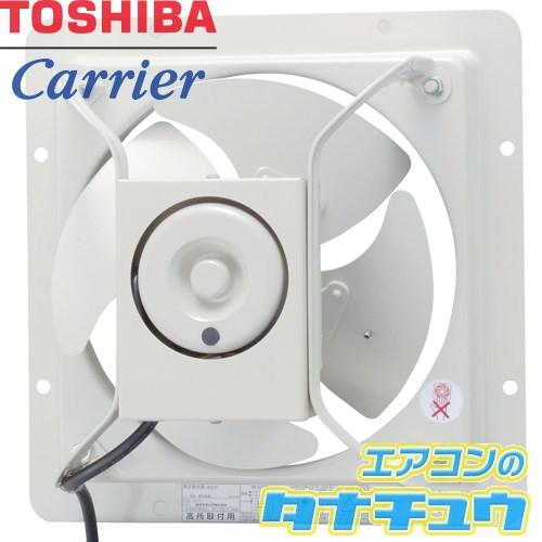 VP-254SNX1 東芝 換気扇 有圧換気扇 低騒音形(単相100V) (/VP-254SNX1/)