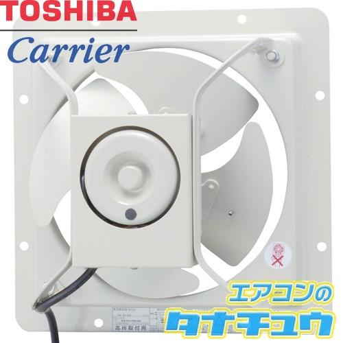 VP-406SNX1 東芝 換気扇 有圧換気扇 低騒音形(単相100V) (/VP-406SNX1/)