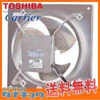 VP-424TAS 東芝 有圧換気扇 ステンレス有圧換気扇(三相200V) (/VP-424TAS/)