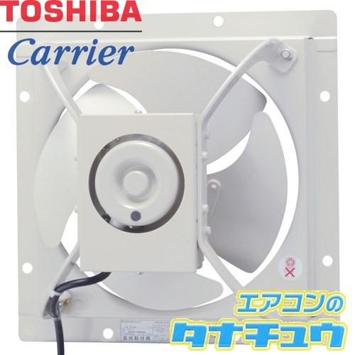 VP-424TNX1 東芝 換気扇 有圧換気扇 低騒音形(三相200V) (/VP-424TNX1/)