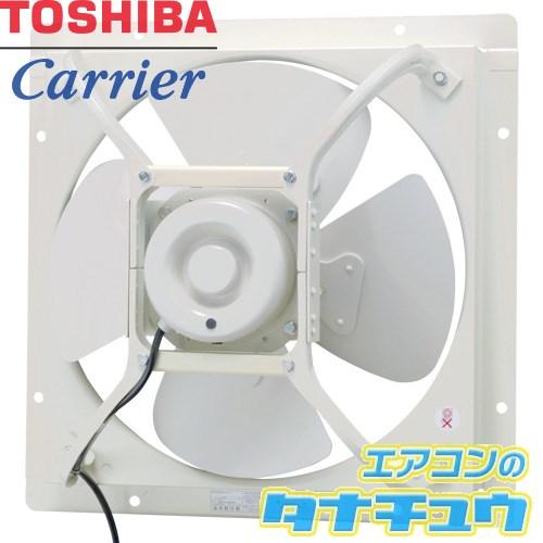 VP-574TN1 東芝 換気扇 有圧換気扇 標準形(三相200V) (/VP-574TN1/)