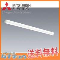 MY-L450230/NAHTN 三菱 LEDベースライト(直付トラフ) Hf32型×2灯 5200lm 一般 固定・段調光 (/MY-L450230-NAHTN/)