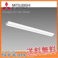 MY-V430130/NAHZ 三菱 LEDベースライト(直付逆富士150幅) Hf32型×1灯 3200lm 一般 連続調光・初期照度補正 (/MY-V430130-NAHZ/)
