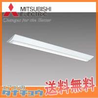 MY-V440171/NAHTN 三菱 LEDベースライト(直付逆富士230幅) FLR40型×2灯 4000lm 高演色 固定・段調光 (/MY-V440171-NAHTN/)