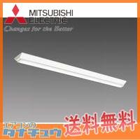 MY-V450202/NAHZ 三菱 LEDベースライト(直付逆富士150幅) Hf32型×2灯 5200lm 省電力 連続調光・初期照度補正 (/MY-V450202-NAHZ/)