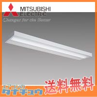 MY-X430170/NAHTN 三菱 LEDベースライト(直付下面開放) Hf32型×1灯 3200lm 高演色 固定・段調光 (/MY-X430170-NAHTN/)