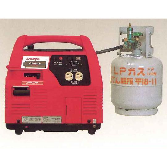 防音型ポータブルガス発電機 20Kg GE-900P単相(2線式)(デンヨ―)【smtb-u】GE900P【viberDLで2500円OFFクーポンプレゼント!】