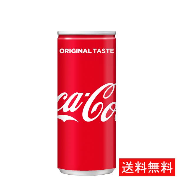 代引き不可 コカ コーラ 250ml缶 キャンセル不可 激安通販専門店 30本入り 全国送料無料 ご予約品