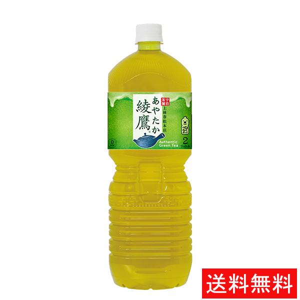 日本 代引き不可 綾鷹 ペコらくボトル2LPET 6本入り 入手困難 全国送料無料 キャンセル不可