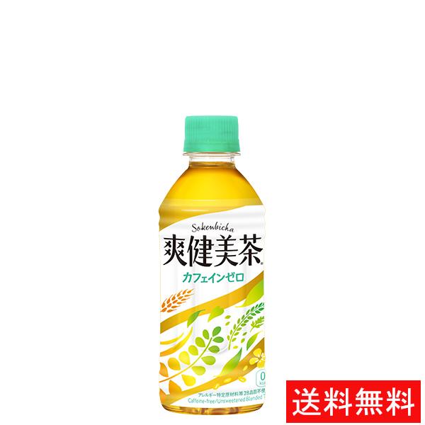 日本製 即出荷 代引き不可 爽健美茶 PET 300ml キャンセル不可 全国送料無料 24本入り