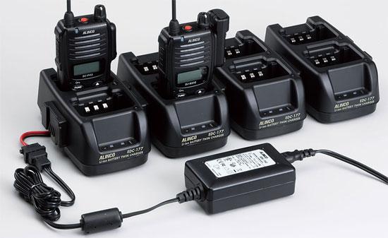 EDC-177R DJ-P45用 ツイン連結充電器【アルインコ】【smtb-u】【11000円以上購入すると本州・四国は送料無料】