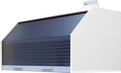 FMN-BOX01(日本フォームサービス)マイナンバー専用PC保管庫【本州・四国は送料無料】