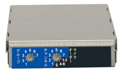 DU-850A ユニペックス 800MHzワイヤレスチューナーユニット