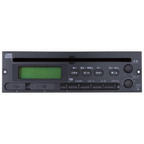 CDU-104 ユニペックス CDプレーヤーユニット(SD・USB付)