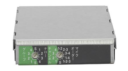 DU-350(ユニペックス) 300MHz帯 ダイバシティ ワイヤレスチューナーユニット(WA用)UNI-PEX