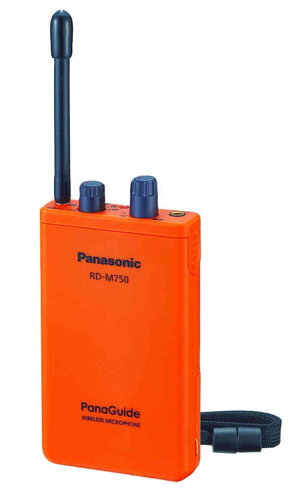 【フルセット】パナガイド ワイヤレス送信機(ワイヤレスマイクロホン) RD-M750 ワイヤレス受信機10台 RD-760 充電器 RD-9711Z トランクケース AD-RDAL5B Panasonic パナソニック