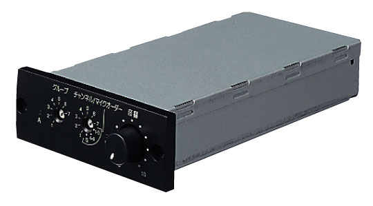 DU-8200 ユニペックス 800MHzダイバシティワイヤレスチューナーユニット UNI-PEX