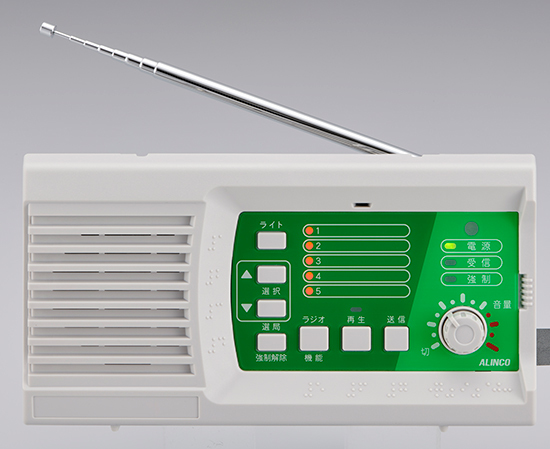 XEAL30D アルインコ デジタル簡易無線戸別受信機 XEAL-30D