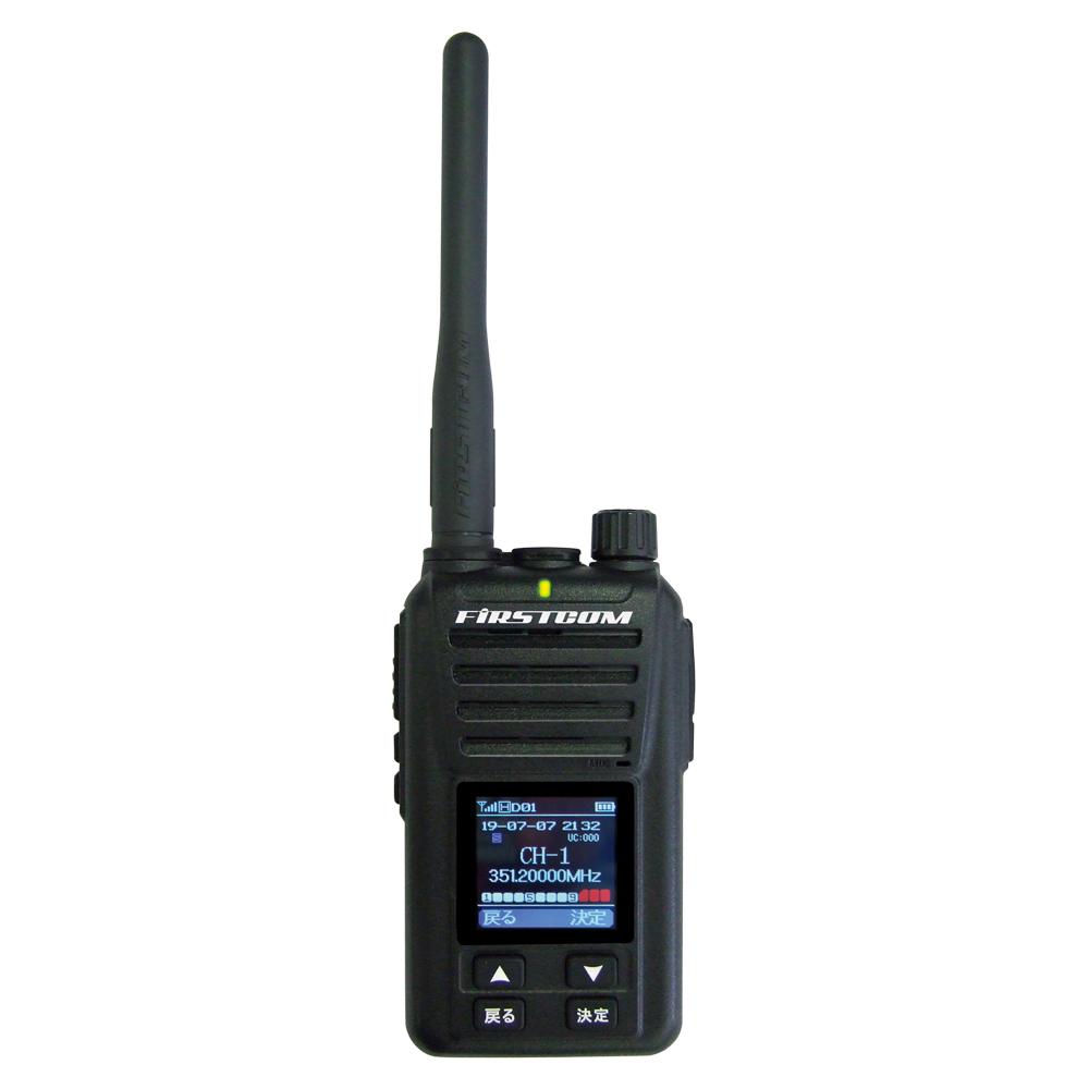 エフ・アール・シー(F.R.C.) UHFデジタル簡易無線 登録局トランシーバー 5W 第2ロット FC-D301【本州・四国は送料無料】