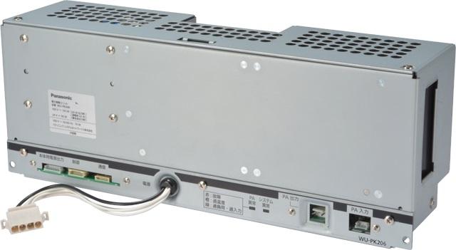 電力増幅ユニット(60W) Panasonic(パナソニック) WU-PK206【本州・四国は送料無料】