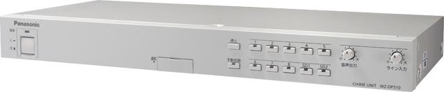チャイムユニット Panasonic(パナソニック) WZ-DP310