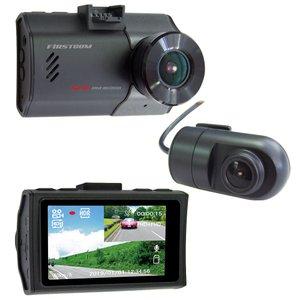 エフ・アール・シー(F.R.C.) FIRSTCOM ドライブレコーダー 2カメラタイプ FC-DR222W【本州・四国は送料無料】
