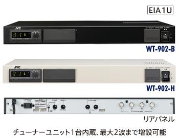 WT-902-B ワイヤレスチューナー 定番 2波対応型 JVCケンウッド 春の新作