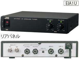 WT-PH53 2020 新作 光ワイヤレスチューナー スーパーSALE セール期間限定 JVCケンウッド