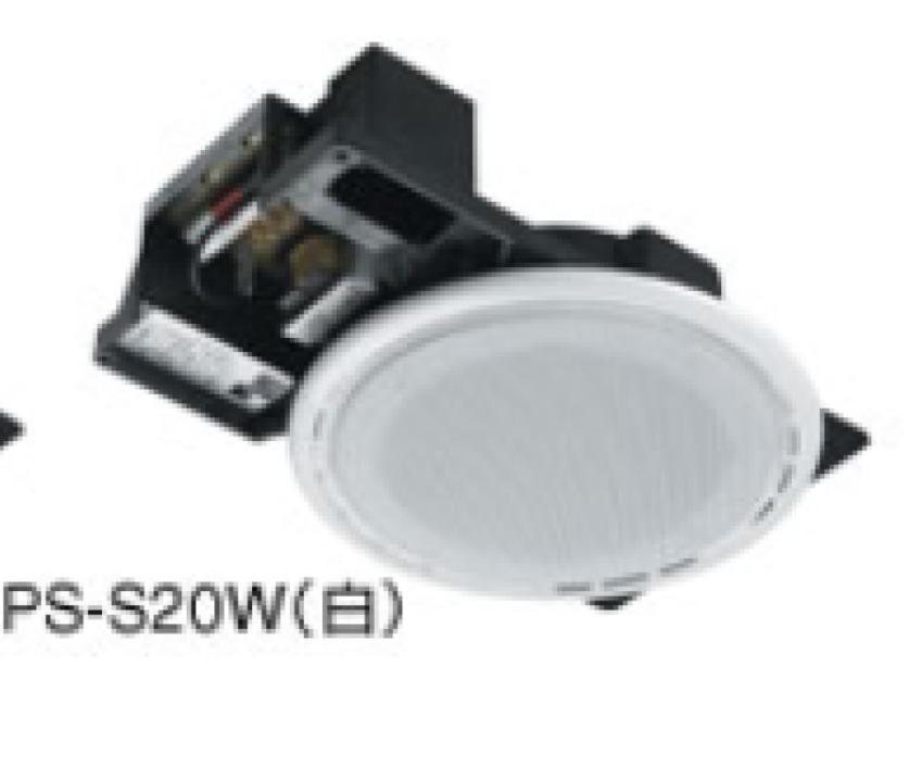 直営限定アウトレット PS-S20W シーリングスピーカー 国内正規総代理店アイテム 白 JVCケンウッド