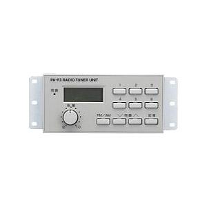PA-F3 ラジオチューナーユニット JVCケンウッド 激安価格と即納で通信販売 送料無料(一部地域を除く)