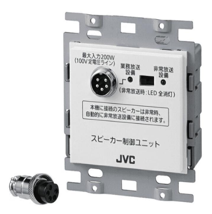 ファクトリーアウトレット 無料サンプルOK RB-2D スピーカー制御ユニット JVCケンウッド