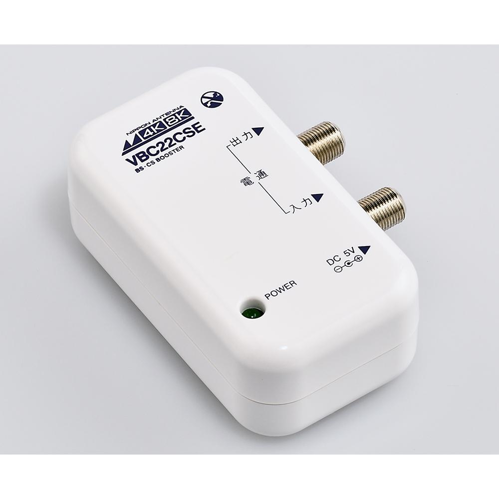 特価品コーナー☆ NAVBC22CSE-BP 卓上型ブースター 日本アンテナ 通信販売