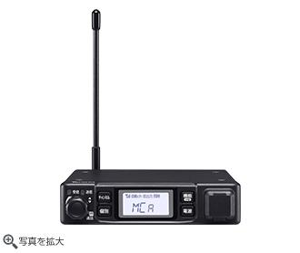 インカム 無線機 トランシーバー 車載型 IC-MS5010 アイコム 免許不要
