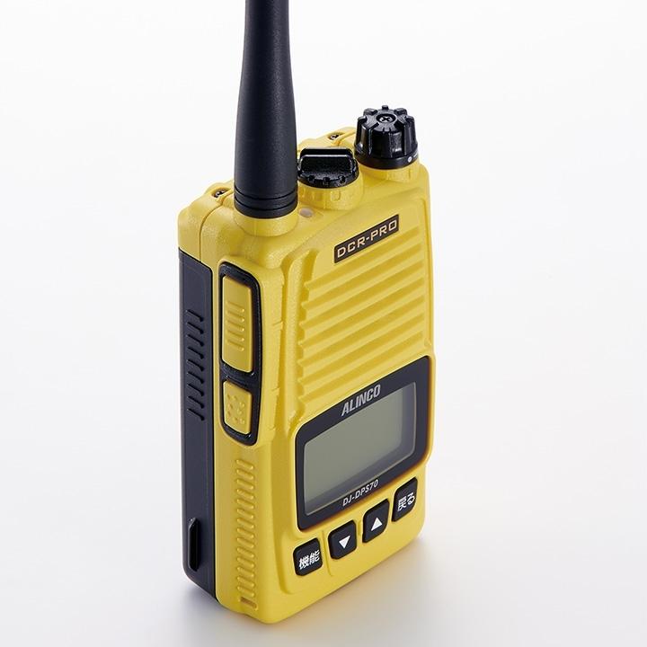 【2台セット】インカム 無線機 トランシーバー DJ-DPS70YA アルインコ 選べるイヤホンマイク付き デジタル djdps70 ALINCO【本州・四国は送料無料】