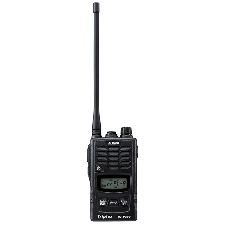 DJ-P300 アルインコ 特定小電力無線機 3者同時通話 インカム トランシーバー 9+9ch 11+18ch【本州・四国は送料無料】