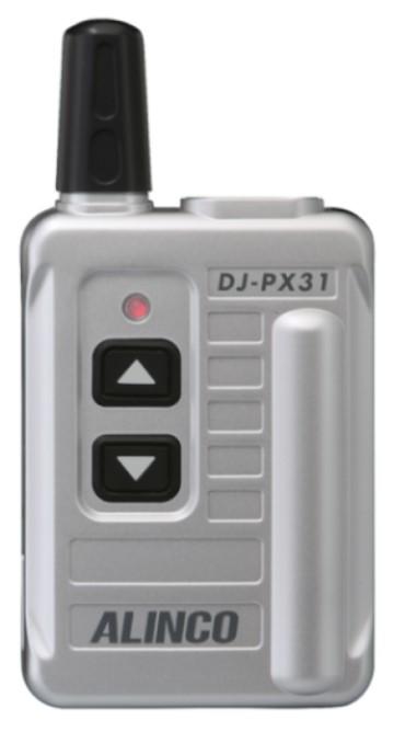 インカム 無線機 トランシーバー DJ-PX31(アルインコ)20+27chコンパンダーTSQ【本州・四国は送料無料】