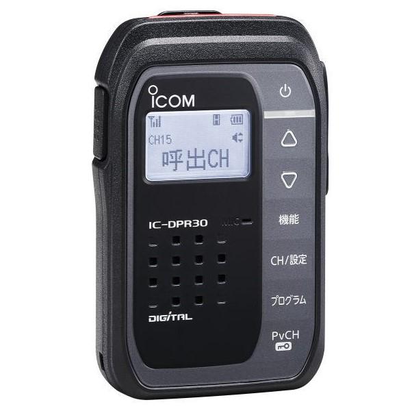 インカム 無線機 トランシーバー 爆安 アイコム 登録局 IC-DPR30 デジタル 今だけスーパーセール限定 ICOM