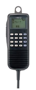 NT-emic-03 eマイク 内祝い 新バージョン MCA 出群