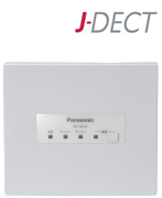 【送料無料】WX-SR102(パナソニック)1.9GHz帯デジタルワイヤレスアンテナステーション