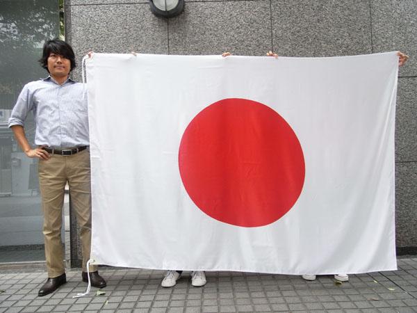 日本製 日の丸(日本国旗) 140×210cm テトロンスエード生地(ポリエステル) 国旗 光沢のある生地