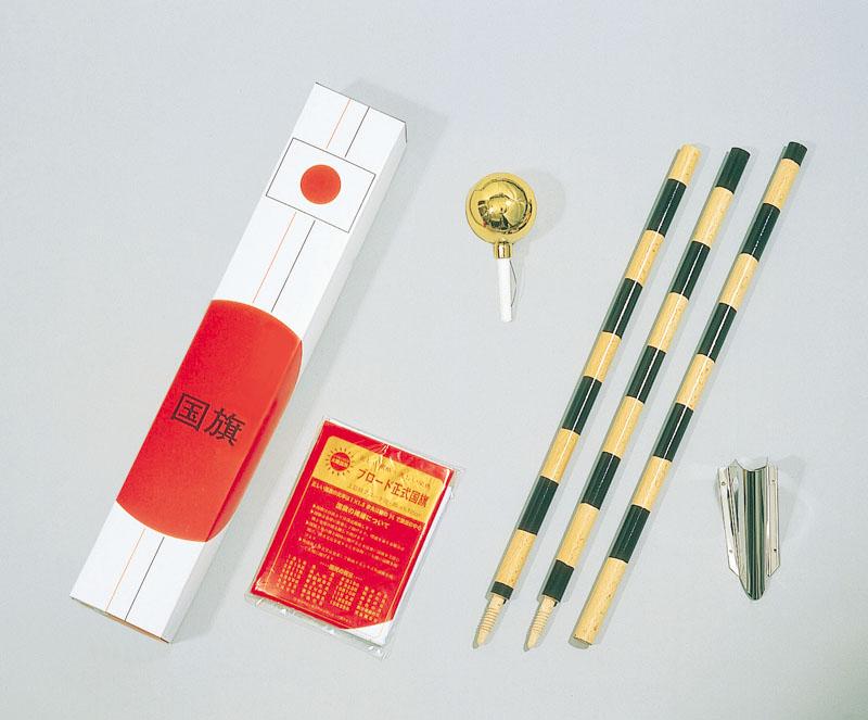 日本製 日の丸 国旗セット Aセット 《旗 綿ブロード生地 金具 即納送料無料! 木製ポール 掲揚 日本 日本国旗 祝日 おすすめ 超美品再入荷品質至上 金球》 木製ポールの高級感ある仕様