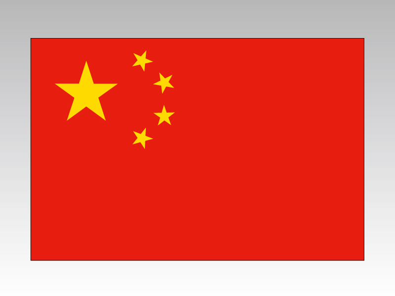 中華人民共和国 中国 国旗 90×135cm エクスラン生地(アクリル100%) 外国旗 応援 会議