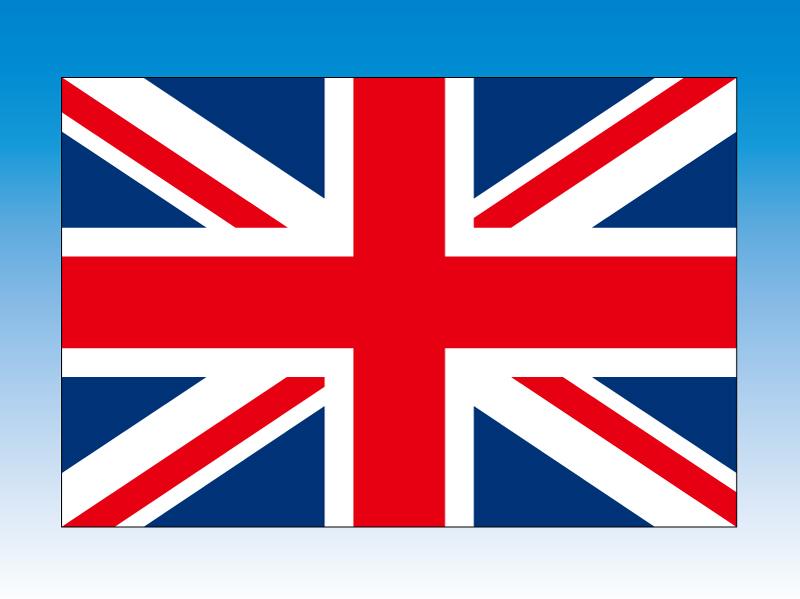 イギリス 国旗 120×180cm エクスラン生地(アクリル100%) 外国旗 応援 会議