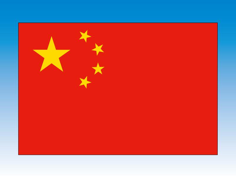 中華人民共和国 中国 国旗 120×180cm エクスラン生地(アクリル100%) 外国旗 応援 会議