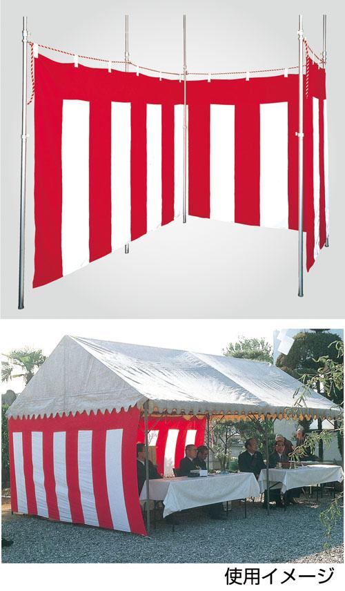 日本製 紅白幕 (綿生地) 5間 180cm×約9m 紅白紐付き イベント お祝い