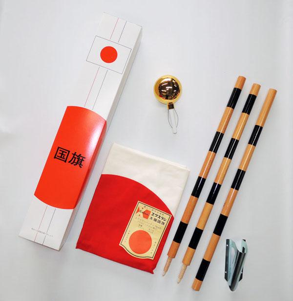 日本製 最高級 日の丸 大規模セール 国旗セット Sセット 《旗 エクスラン生地 金球》 金具 ポール 流行 国旗 ショップ限定 日本 屋外使用に最適な旗と木製ポールの高級感ある仕様