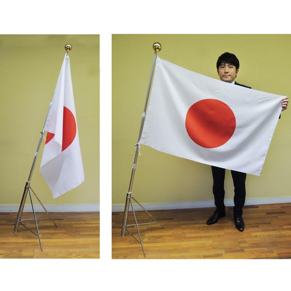 tanakaflag | Rakuten Global Market: Flag hoisting set polyester ...