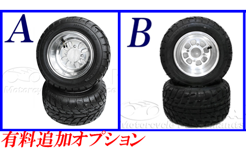Dax 指数 DAX 三轮车工具包 «田中 & 有限公司 ★ 猴子田中»