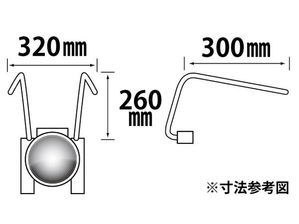 For folding pinch handlebars «Tanaka & co. ★ monkey Tanaka»