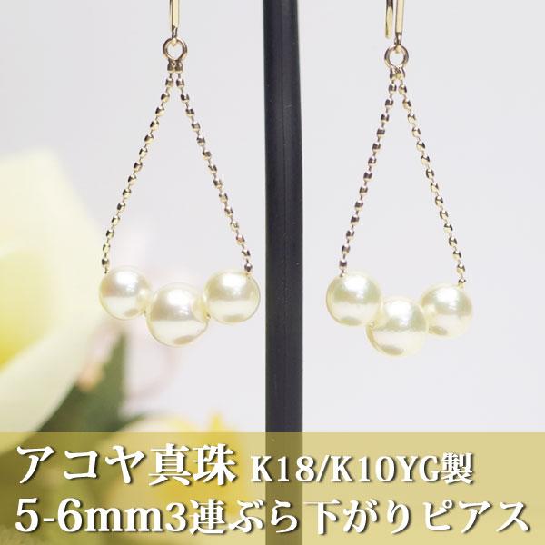【smtb-m】 【あす楽対応】 【真珠 パール】 K18WG製 5.5mmデザインぶら下がりピアス 【アコヤ真珠】 【送料無料】